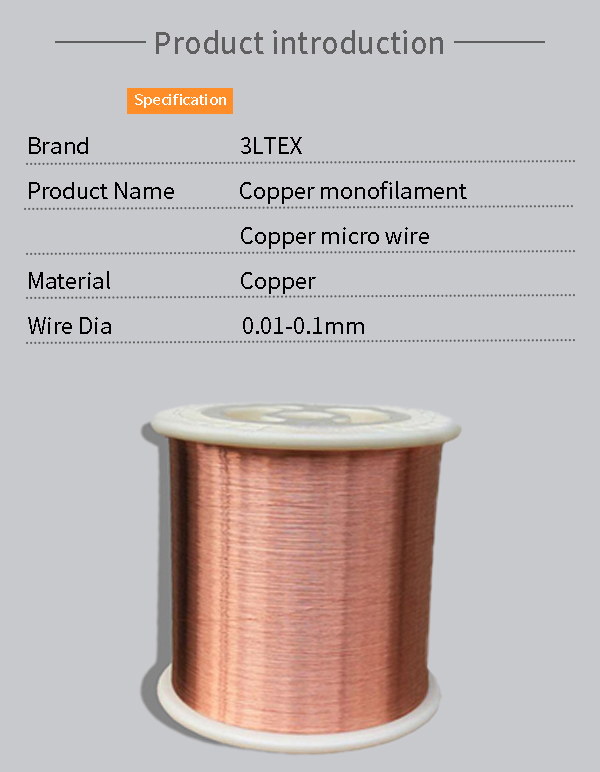 Copper microfilament