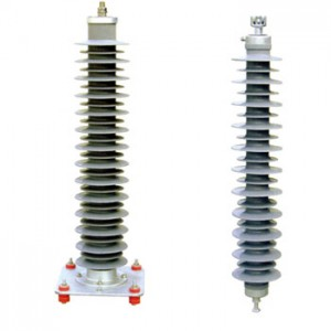 66kV polymer lightning arrester station type