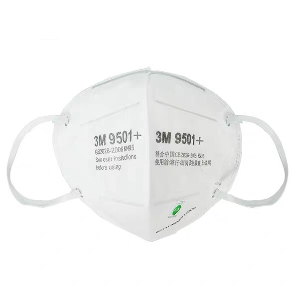 3M KN95 particulate respirator breathing face mask for air pollution