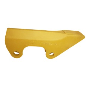 112-2489  Cat excavator E320 Sidebar Protector with different gap