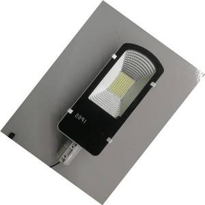 solar street light from 50w to 460w