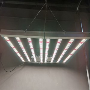 B8 Version 640w Grow Lights