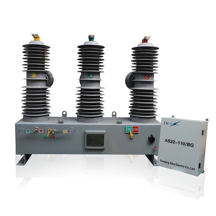 ZW32 33kV Pole Mounted Automatic Circuit Breaker Recloser