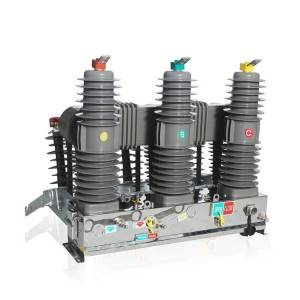 ZW32/3CT/PT/G 24kV Outdoor Pole Mounted Vacuum Circuit Breaker