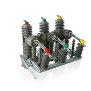ZW32/Zero Sequence/G 24kV Pole Mounted Vacuum Circuit Breaker