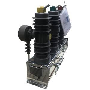 ZW43 12kV Outdoor Pole Mounted Vacuum Circuit Breaker