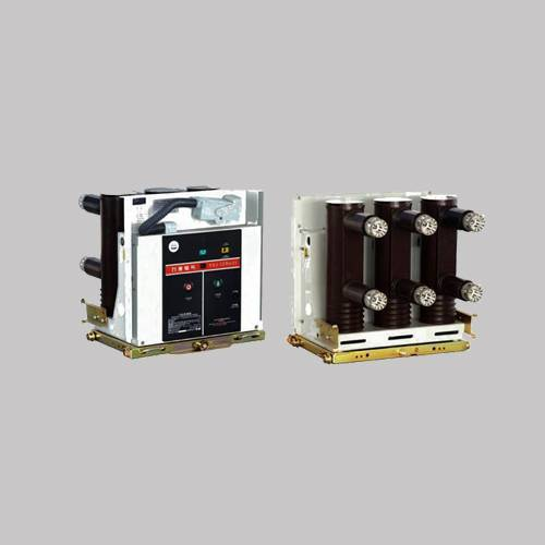 VD 9-12 Indoor Permanent Magnetic Vacuum Circuit Breaker