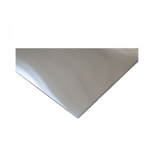 wholesale Alloy Aluminum Sheet 1060 Manufacturers - 1060 aluminum sheet – Hanyu