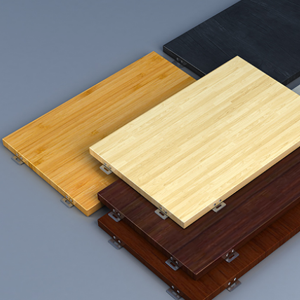 4D imitation wood grain aluminum veneer