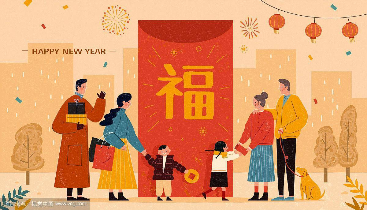 Chinese new year is coming