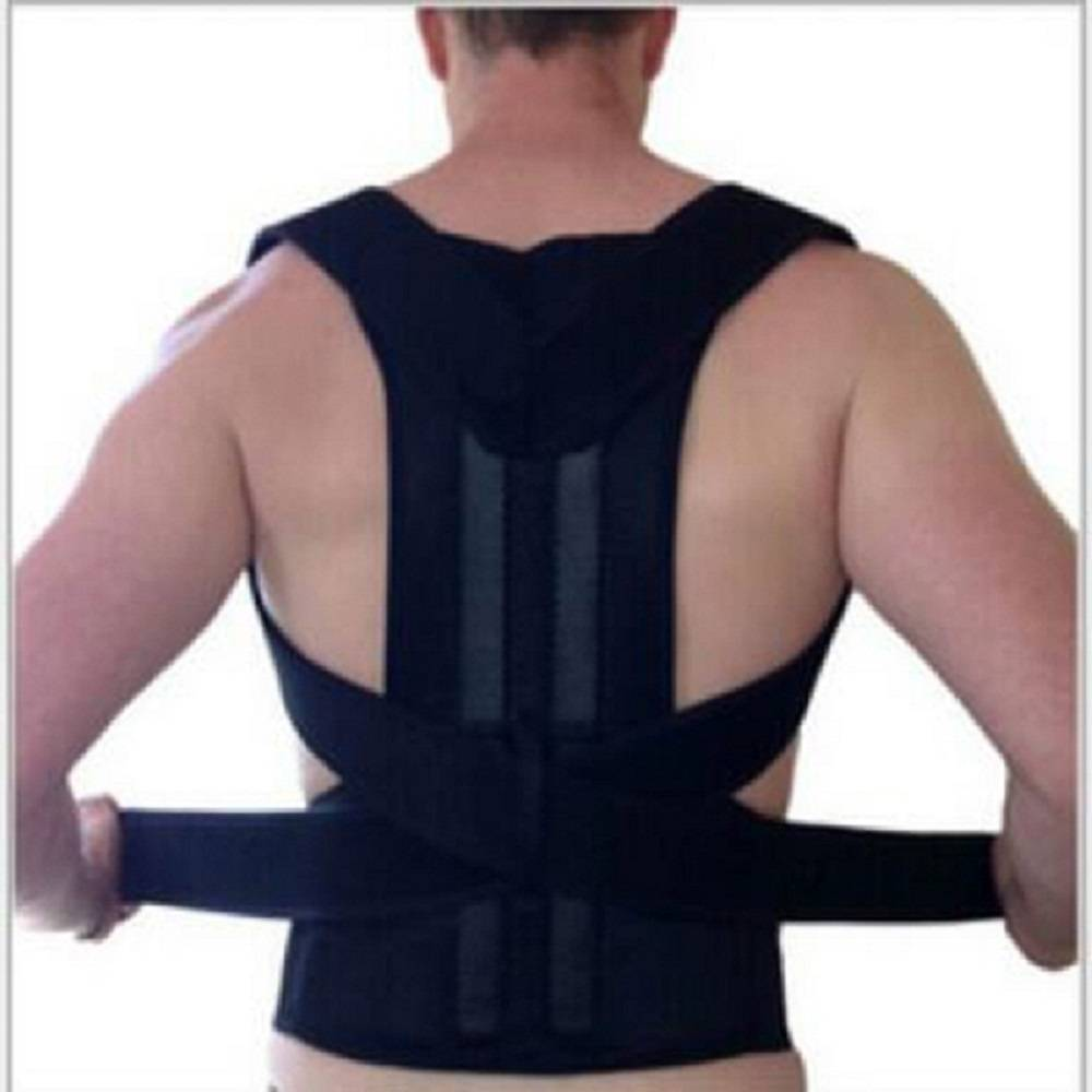 Back posture corrector shoulder support brace belt Featured Image