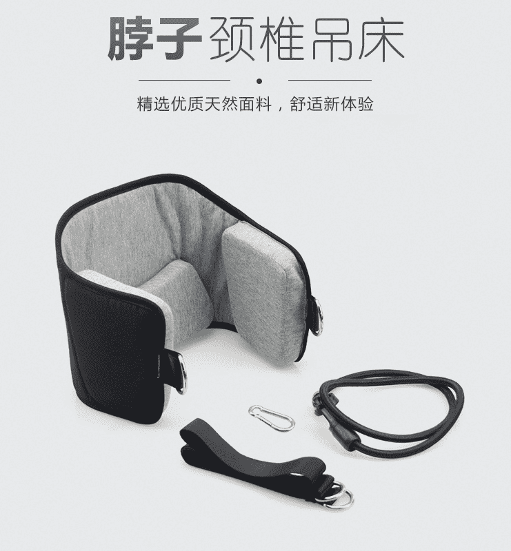 Hot Selling for Neck Pain Shoulder Pain and Tension Relief Head Hammocks