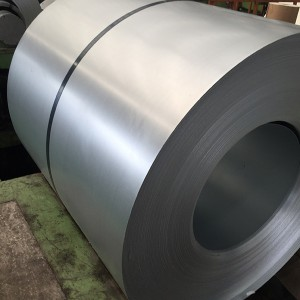 2020 Good Quality High strength steel Coil - low carbon steel coils – ATSS