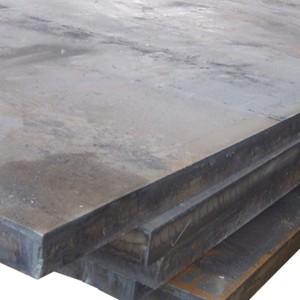 Chinese Professional A572 Steel Plate - pressure vessel steel plate – ATSS