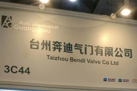 Bendi valve booth NO. 3C44, in Auto Aftermarket Guangzhou during 04/9-06/9/2017