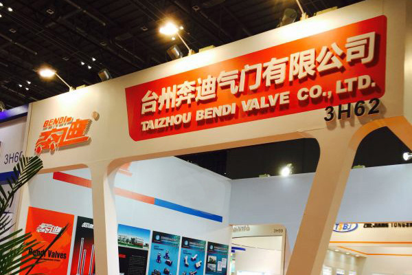 Bendi valve booth NO. 3H62, in Shanghai Automechanika during 02/12-05/12/2015
