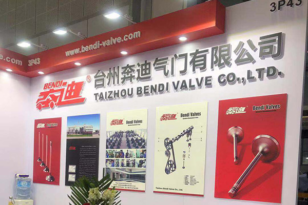 Bendi valve booth NO. 3P43, in Shanghai Automechanika during 28/11-01/12/2018