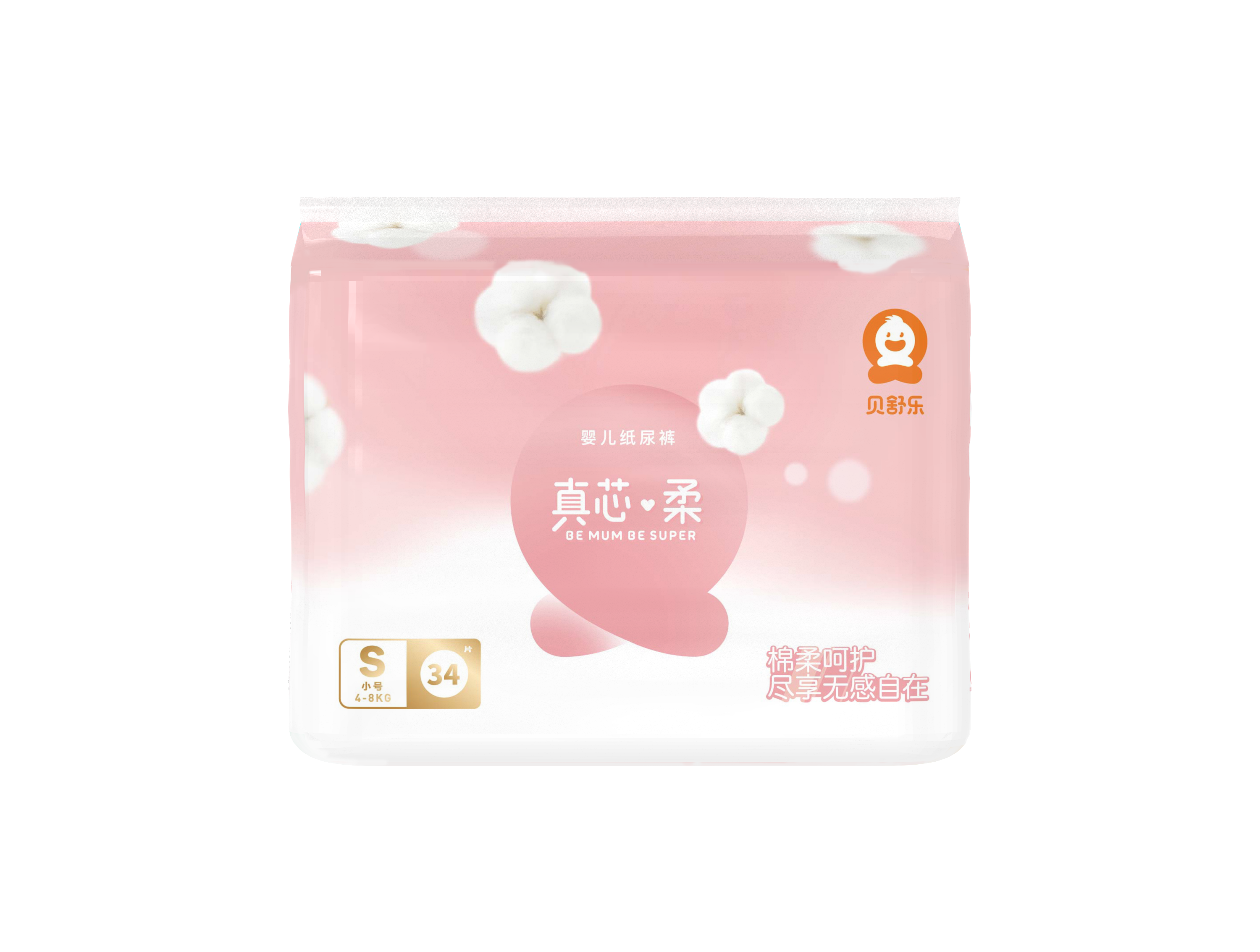Besuper Love Thin Super Soft Baby diapers