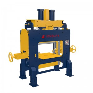 Ash Brick Making Machine - Block Splitter – Shifeng