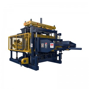 Industrial Concrete Block Making Machine - Automatic Block Making Machine QT7-18 (Patents) – Shifeng