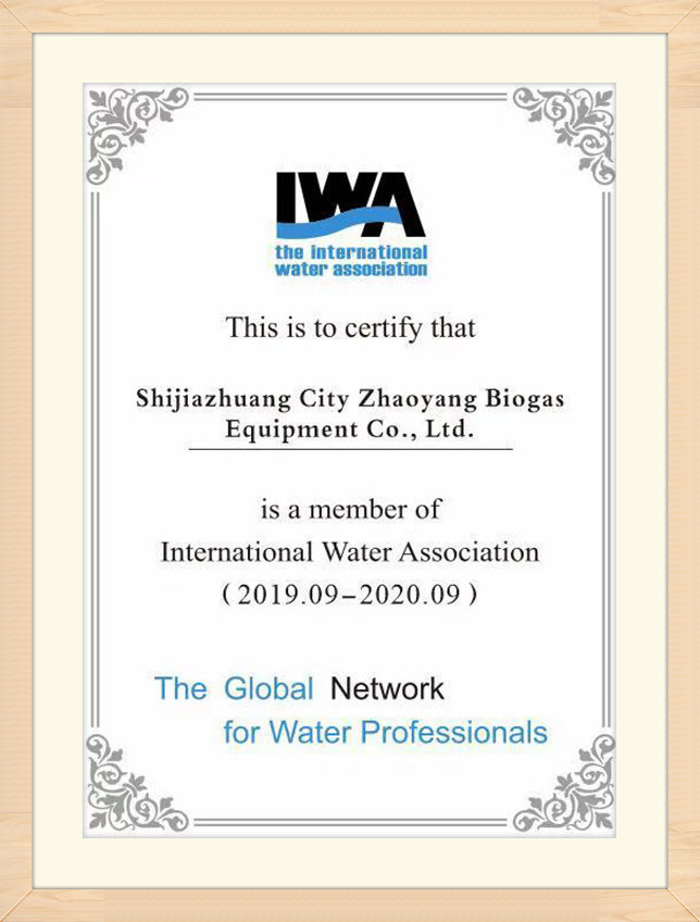 IWA-certification