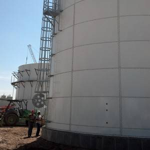 Chemical-storage Tank