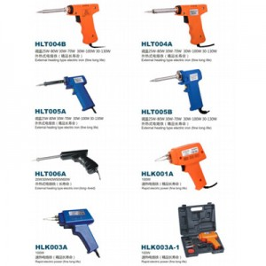 Hot melt glue gun, electric iron glue gun, hot air gun, plastic welding gun, tin absorber