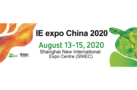 E expo China 2020 in SHANGHAI