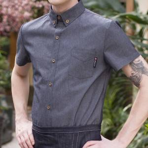 Polyester Cotton Classic Short Sleeve Slim Fit waiter uniform Shirt CM197D4100T2