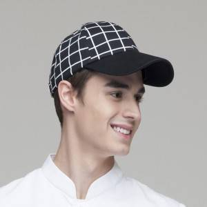 Restaurant Waiter Chef Cotton Baseball Cap U401S9801Q