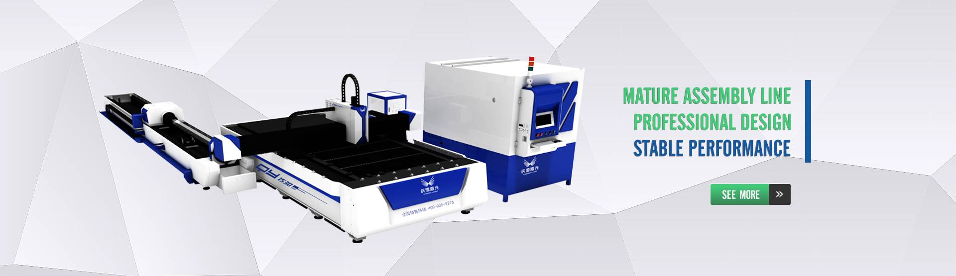 STEEL COIL LASER CUTTING MACHINE