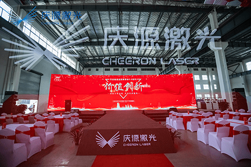 Cheeron Laser— 2021 annual grand ceremony  ended successfully