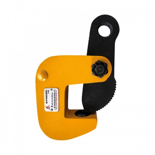 Hot-selling Drum Lifting Clamp - HORIZONTAL  LIFTING  CLAMPS  LA TYPE – CHENLI