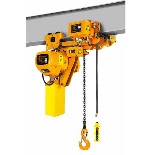 Super-low Head Room Electric Chain Hoist Featured Image