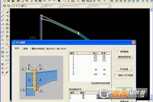 Entity 3D3S Steel Structure Construction And Drawing System