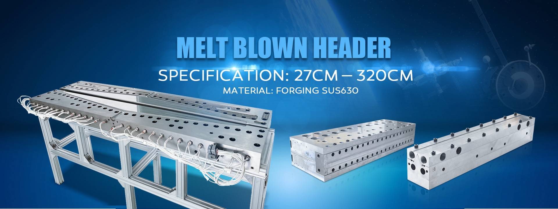 melt-blown-header-product