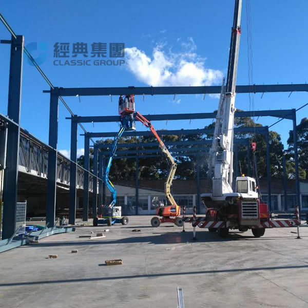 Australian Steel Structure Cold Storage Project