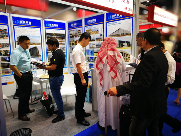 Classic Group unveiled five major industry exhibitions in Dubai International Building Materials