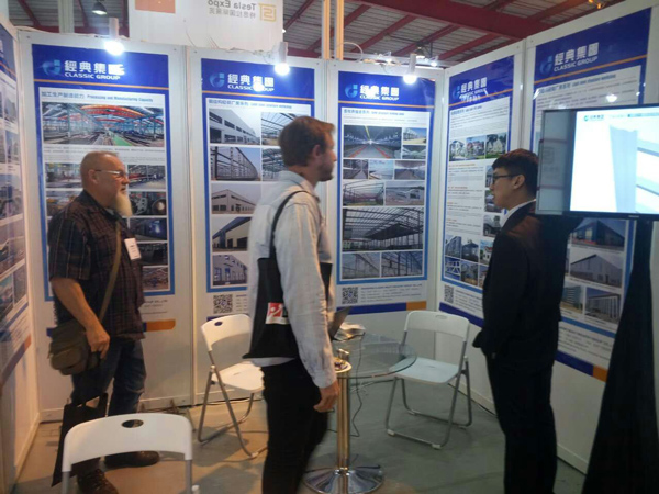 Classic Group participated in the Johannesburg Steel Structure International Building Materials Exhib