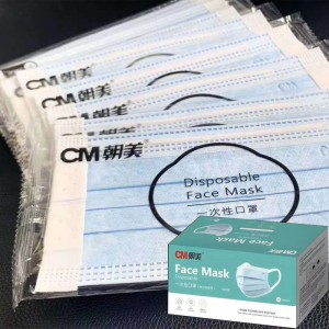 F-Y1-A European Union certified disposable plane masks, disposable surgical masks