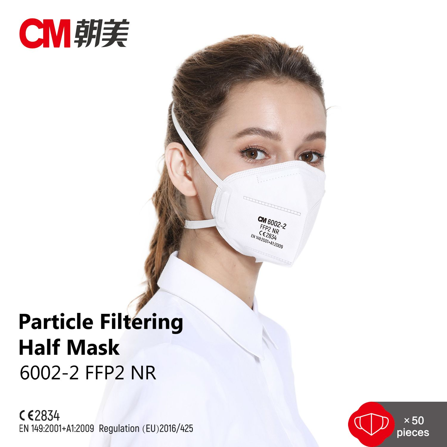 6002-2 CM Mask Particle Filtering Half Face Mask with CE FFP2 Disposable Dust Mask Featured Image