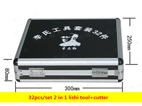 32pcs/set 2 in 1 lishi tool repair tool for car lock with one cutter