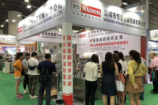 Hengxing participated in the 53rd CHINA INTERNATIONAL BEAUTY EXPO