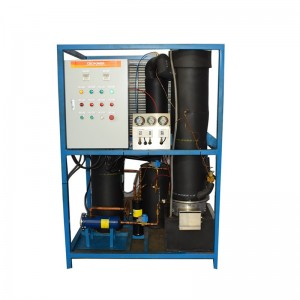 Tube ice machine-1T