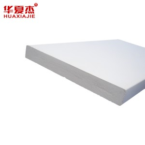 High Quality moisture proof PVC door profile /PVC trim moulding for window or door