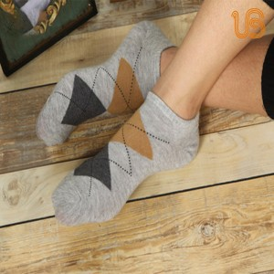 Men Arglye Ankle Sock