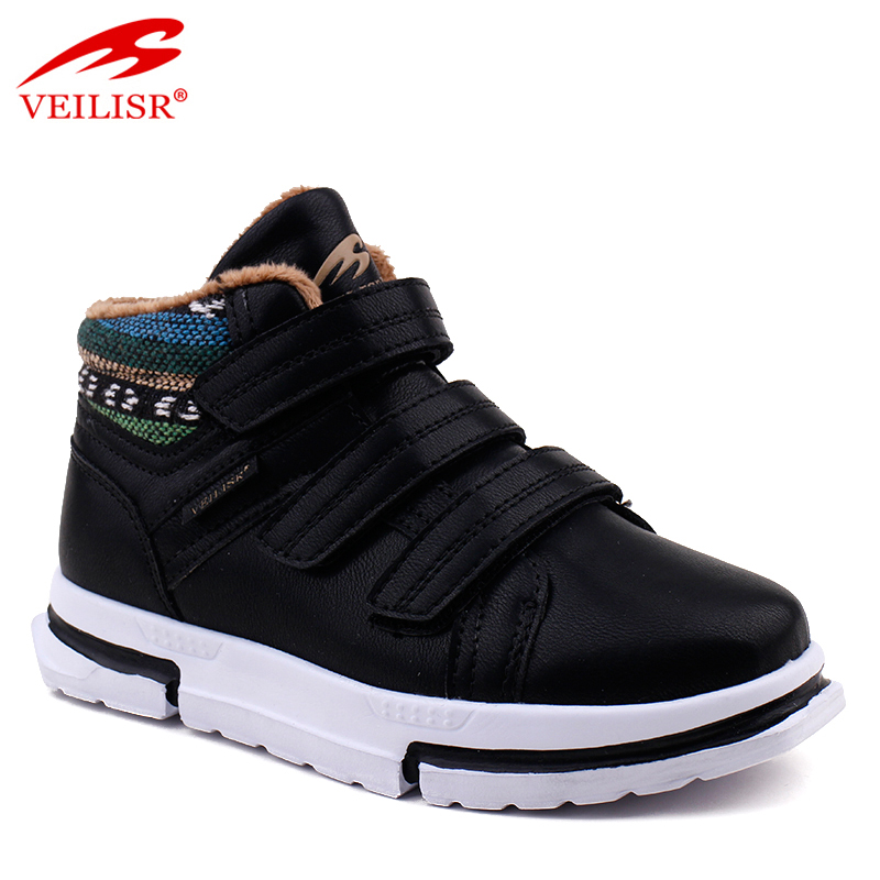 Outdoor PU upper children casual shoes kids ankle boots