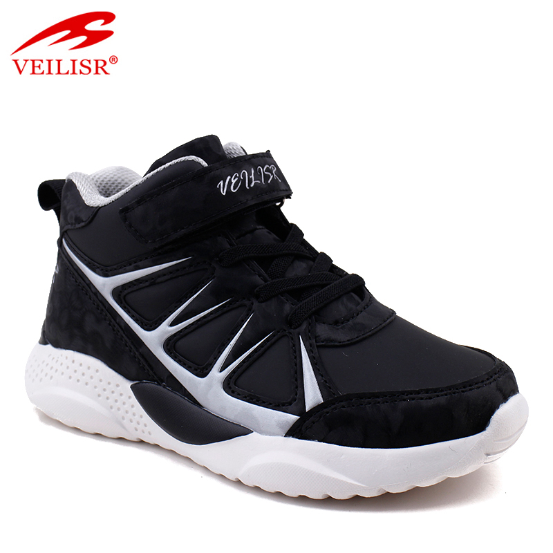 New design PU upper children casual shoes kids boots