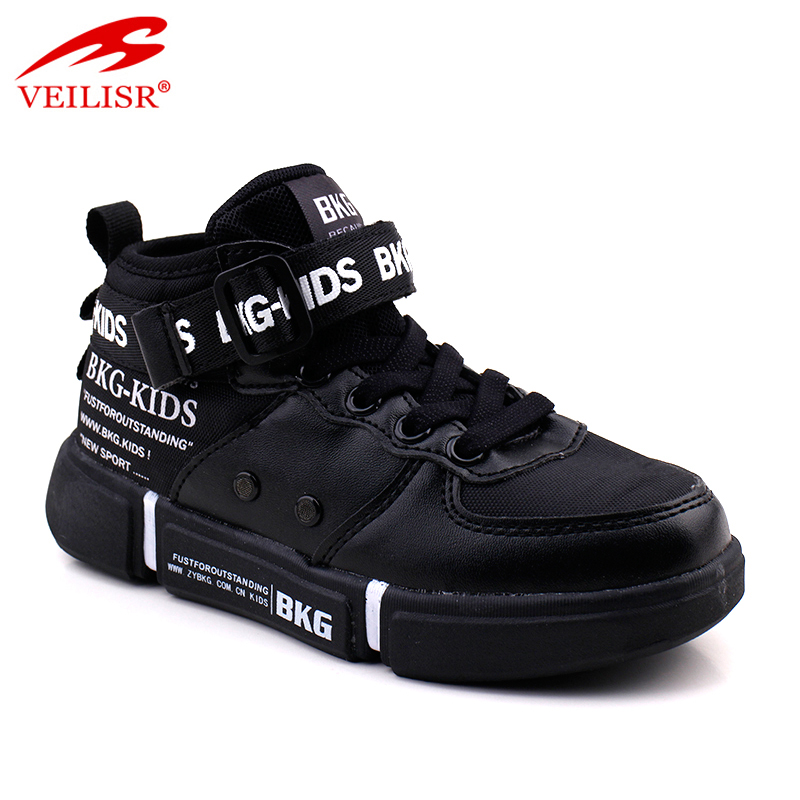 New design PU upper children casual sneakers kids shoes