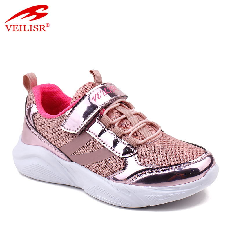 New design PU mesh children school shoe kids casual shoes